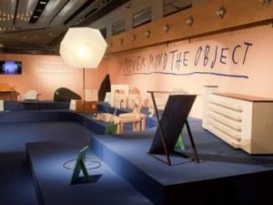 Messe Stockholm Furniture & Light Fair